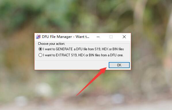 USB接口DFU模式下载程序
